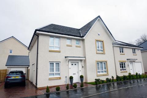 4 bedroom detached house for sale - Pineta Drive, Thornton View, East Kilbride G74