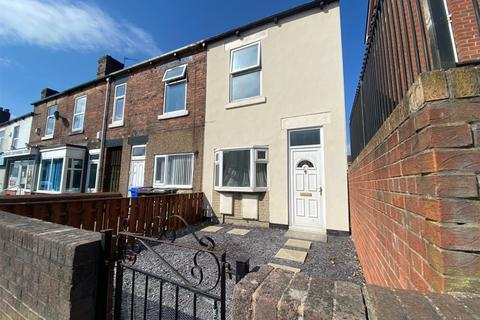 3 bedroom end of terrace house for sale - Bellhouse Road, Sheffield, , S5 6HQ