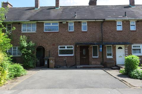 3 bedroom terraced house for sale - Jubilee Close, Walsall WS3