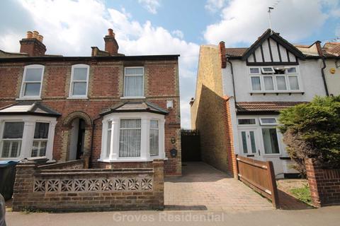 3 bedroom semi-detached house for sale - Elm Road, New Malden