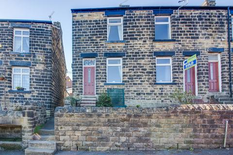 3 bedroom end of terrace house for sale - High Street, Ecclesfield, Sheffield