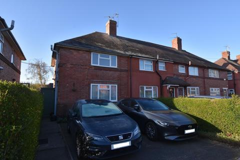 3 bedroom end of terrace house for sale - Burrows Avenue, Beeston, NG9 2QW