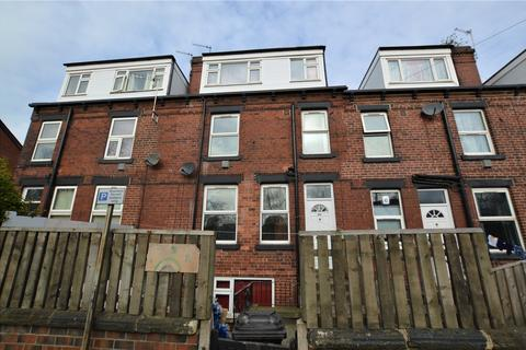 3 bedroom terraced house for sale - Garnet Road, Leeds, West Yorkshire