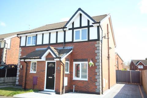 2 bedroom semi-detached house for sale - BRACKENLEA FOLD, Norden, Rochdale OL12 7GG