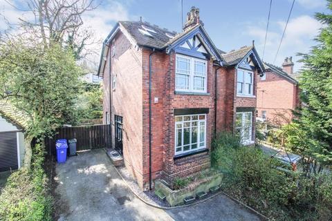4 bedroom semi-detached house for sale - Leek New Road, Stockton Brook, ST9