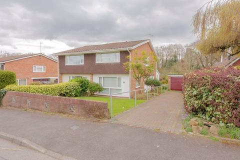 3 bedroom semi-detached house for sale - Brunel Road, Cwmbran