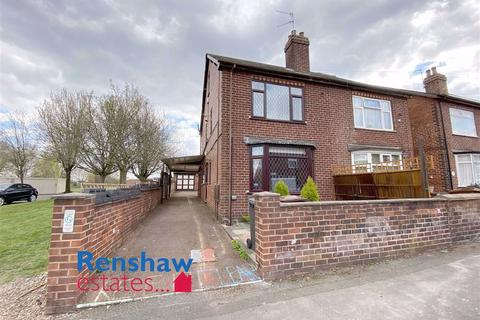 2 bedroom semi-detached house for sale - Gordon Street, Ilkeston, Derbyshire