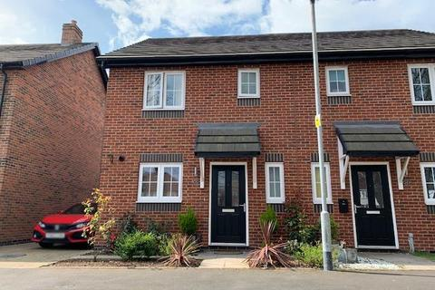 3 bedroom semi-detached house for sale - Manor Grove, Stafford, ST16 1QL