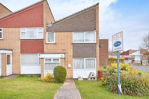 3 bedroom end of terrace house for sale - Wardgate Way, Chesterfield S40