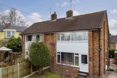 3 bedroom semi-detached house for sale - Laburnum Drive, Oswestry