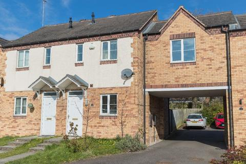 2 bedroom terraced house for sale - Gleadless View, Gleadless, Sheffield, S12