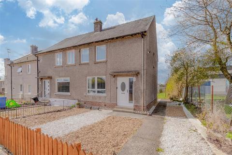 3 bedroom end of terrace house for sale - Alloa Road, Falkirk