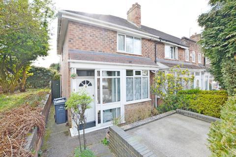 2 bedroom terraced house for sale - Harleston Road, Birmingham
