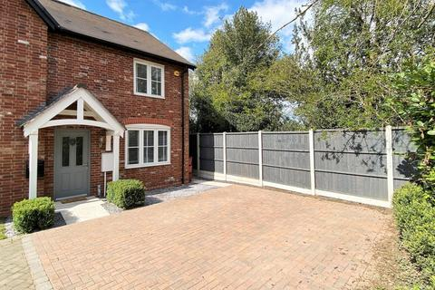 3 bedroom semi-detached house for sale - Raunstone Close, Ravenstone