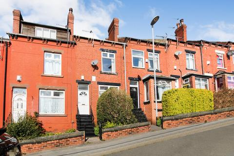 5 bedroom terraced house for sale - Wetherby Grove, Leeds