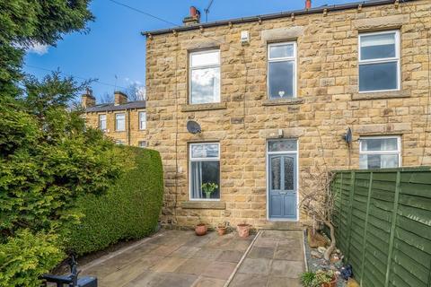 3 bedroom end of terrace house for sale - West Bank, Batley