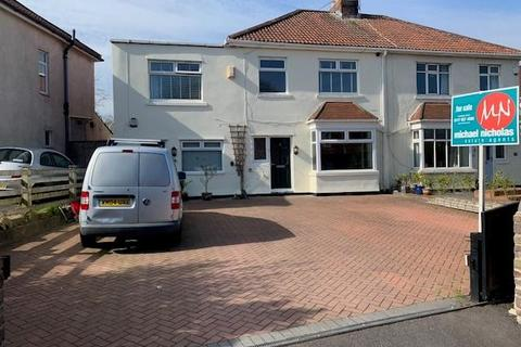 4 bedroom house for sale - Croomes Hill, Downend, Bristol, BS16 5EQ