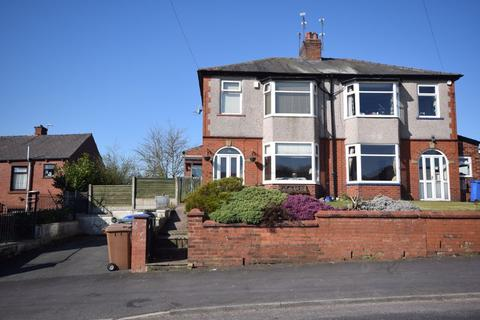 3 bedroom semi-detached house for sale - Dewhirst Road, Rochdale