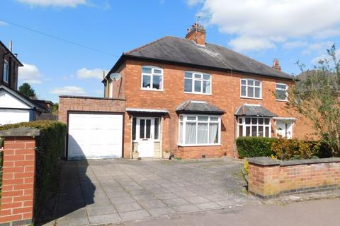 3 bedroom semi-detached house for sale - Oakfield Avenue, Glenfield, Leicester
