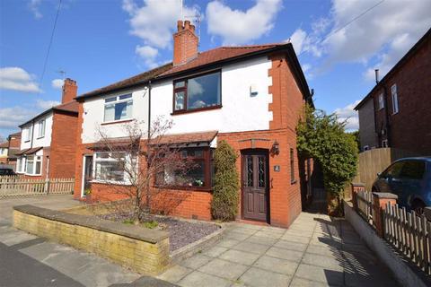2 bedroom semi-detached house for sale - Cambridge Road, Macclesfield