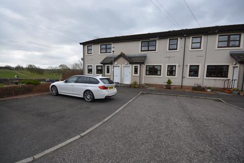 2 bedroom flat for sale - Fardalehill View, Crosshouse, Kilmarnock, KA2