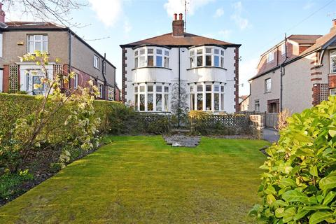 4 bedroom detached house for sale - Whirlowdale Road, Sheffield
