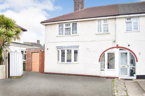 4 bedroom semi-detached house for sale - Camden Way, Thornton Heath, CR7