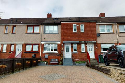 2 bedroom terraced house for sale - Dechmont Avenue, Motherwell