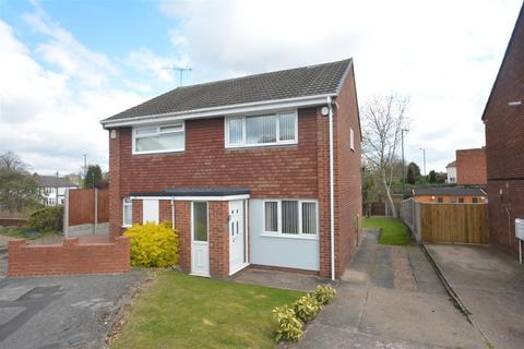 2 bedroom semi-detached house for sale - Lion Close, Aspley, Nottingham