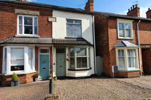 3 bedroom semi-detached house for sale - Station Road, Cropston, Leicester