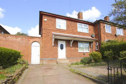 3 bedroom end of terrace house for sale - Arnside Road, Bestwood, Nottinghamshire, NG5 5HH