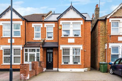4 bedroom semi-detached house for sale - Bercta Road London SE9