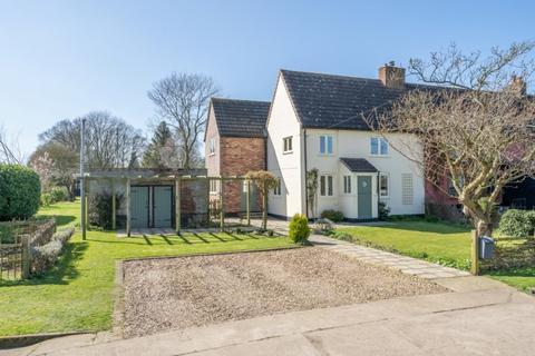 4 bedroom semi-detached house for sale - Tooks Common Lane, Ilketshall St Andrew