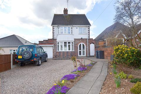 3 bedroom detached house for sale - Glenavon Road, Birmingham, B14