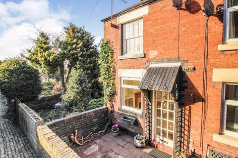 1 bedroom terraced house for sale - West Street, Leek, ST13