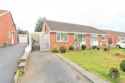 3 bedroom semi-detached bungalow for sale - Dove Rise, Oadby, Leicester LE2