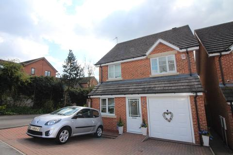 3 bedroom detached house for sale - Blants Close, Kimberley, Nottingham, NG16