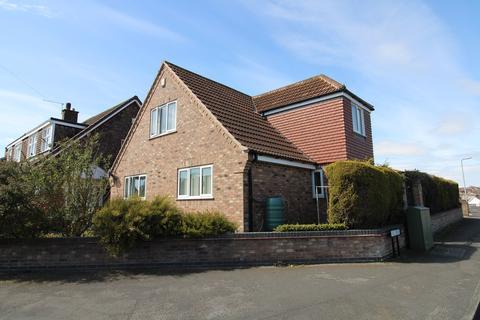 4 bedroom detached house for sale - Earl Drive, Giltbrook, Nottingham, NG16