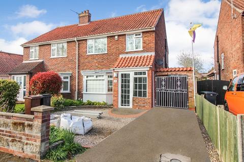 3 bedroom semi-detached house for sale - Dereham Road, New Costessey, Norwich
