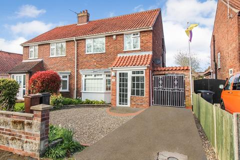 3 bedroom semi-detached house for sale - Dereham Road, New Costessey, Norwich