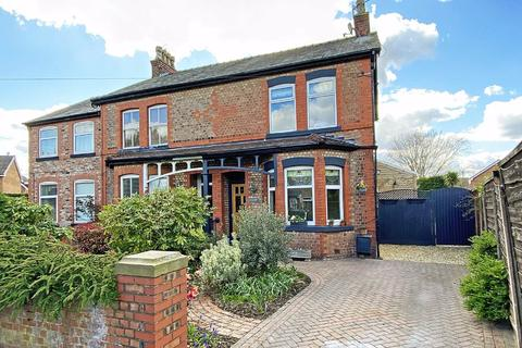 3 bedroom semi-detached house for sale - Shady Lane, Baguley, Manchester