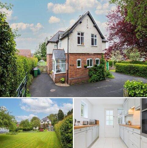 4 bedroom house for sale - 1 Edgmond Road, Newport, TF10