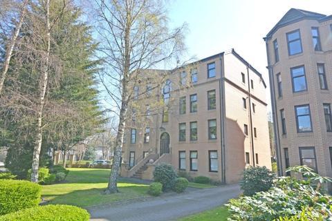 2 bedroom flat for sale - 11H Hughenden Gardens, Hyndland, G12 9XW