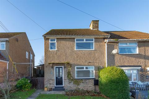 2 bedroom semi-detached house for sale - Moorland Crescent, Consett, DH8 9RG