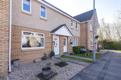 2 bedroom terraced house for sale - 7 Vale Grove, Stirling, FK9
