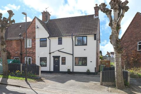 3 bedroom semi-detached house for sale - Central Avenue, Boythorpe, Chesterfield