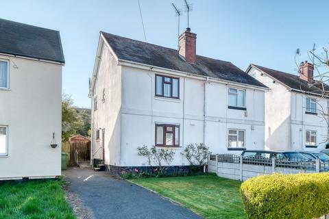 2 bedroom semi-detached house for sale - Bridley Moor Road, Batchley, Redditch B97 6HU