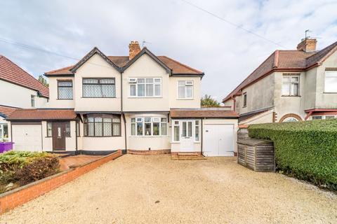 3 bedroom semi-detached house for sale - Blackburn Avenue, Claregate, Wolverhampton, WV6