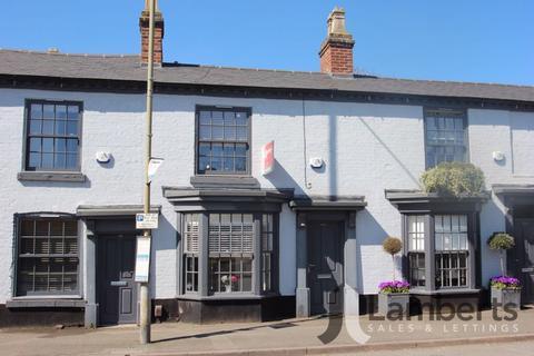 2 bedroom terraced house for sale - Evesham Road, Redditch