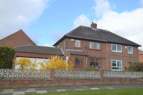 3 bedroom semi-detached house for sale - Parkhead Gardens, Winlaton